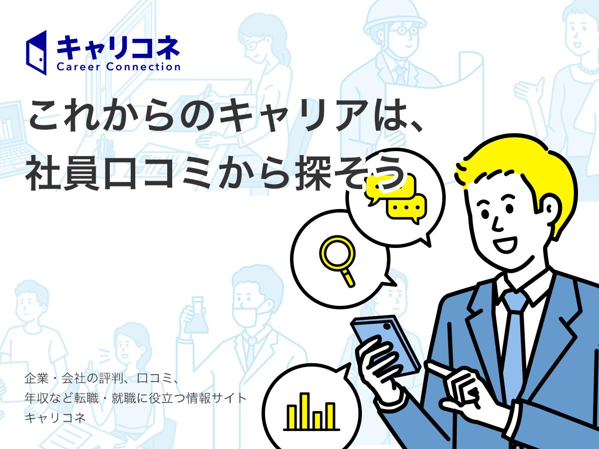 博報堂 プロダクツ 年収