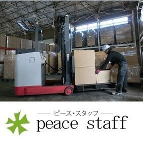 自転車の 自転車 資格 実務経験 : 経験者大歓迎☆】リーチ ...
