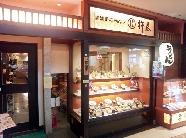 工務店は焼津・藤枝・島田市で施工実績No.1、住まいのプロ山田